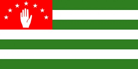 sa you can see the national flag of Abkhazia combines celtic rangers with ulster red hand & little stars. flags need stars.
